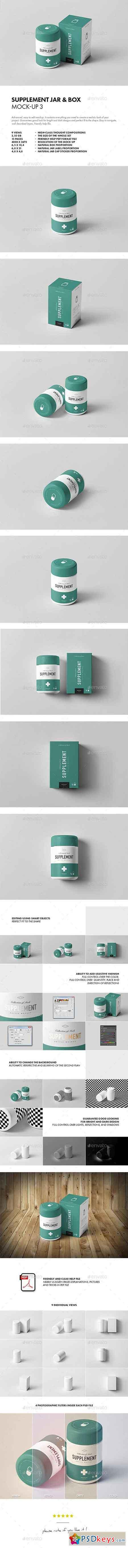 Supplement Jar & Box Mock-Up 3 20780871