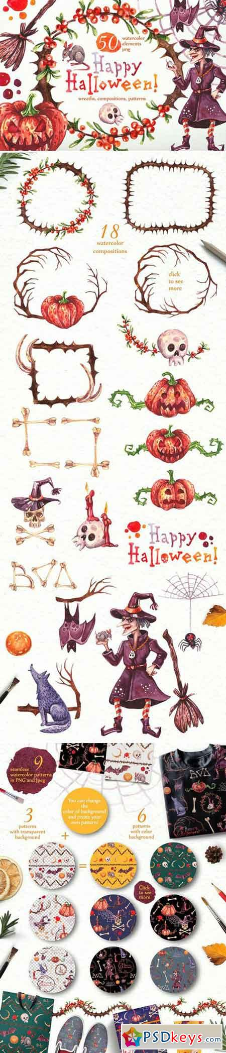 Watercolor set Happy Halloween 1954361