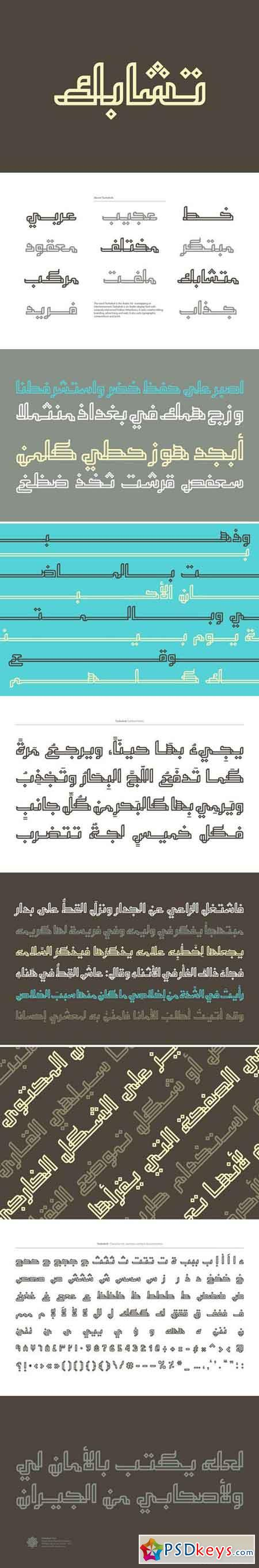 Arabic » Free Download Photoshop Vector Stock image Via Torrent