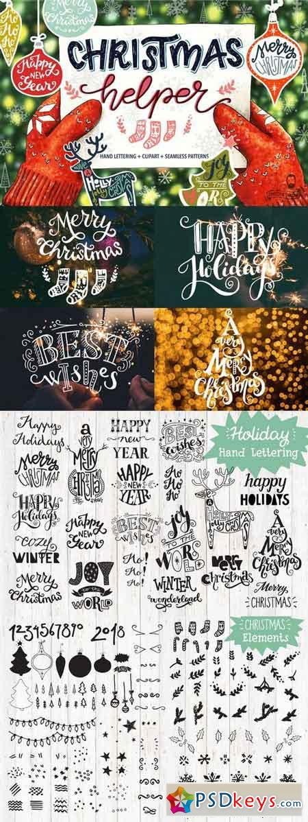 Christmas Helper Lettering & Clipart 1777988