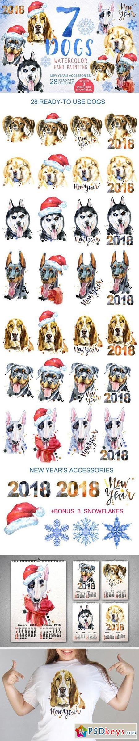 Watercolor dogs New Year's set 2022903