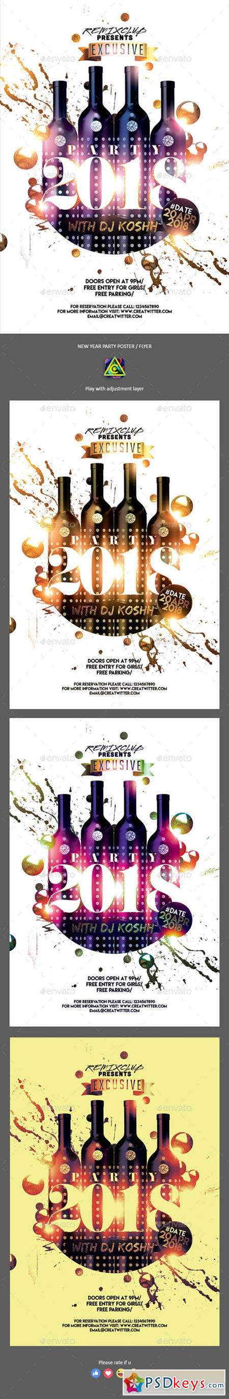 2018 New Year Party Poster Flyer 21024272