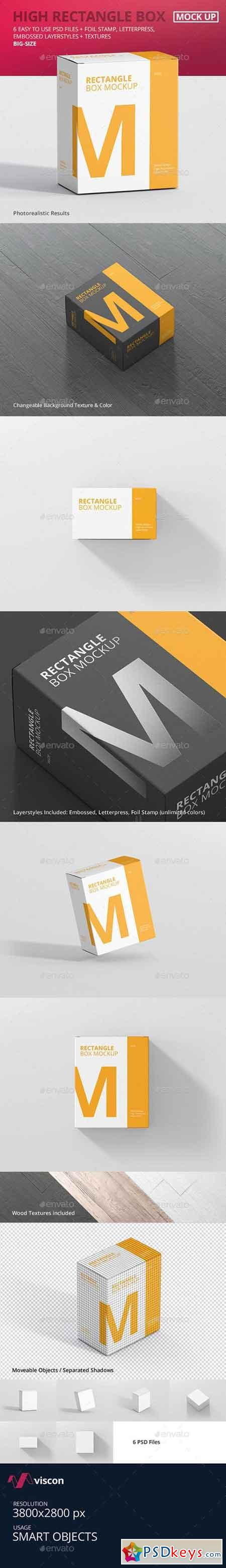 Box Mockup - High Rectangle Big Size 21048673