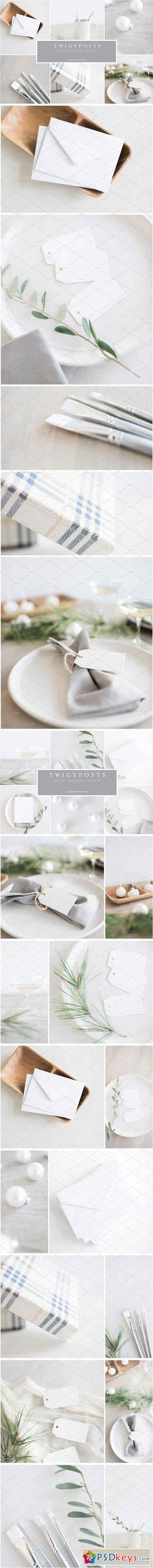 Holiday Mockups 2058607
