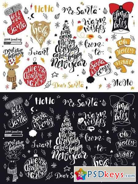 Merry Christmas quotes Lettering set 2029505