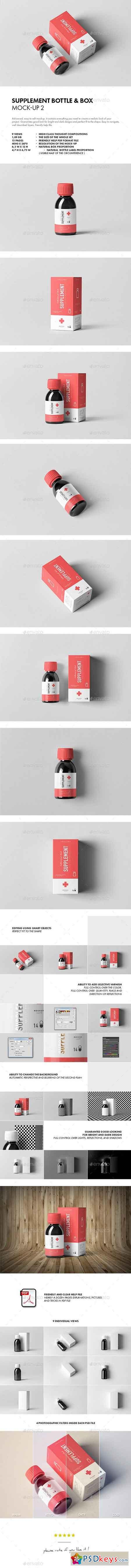 Supplement Bottle & Box Mock-up 2 21082382