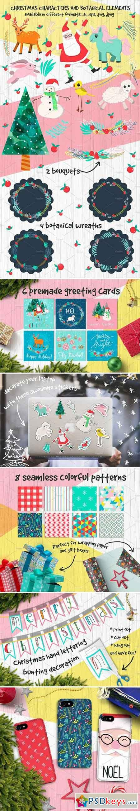 Holly Night Christmas set of goodies 2058082