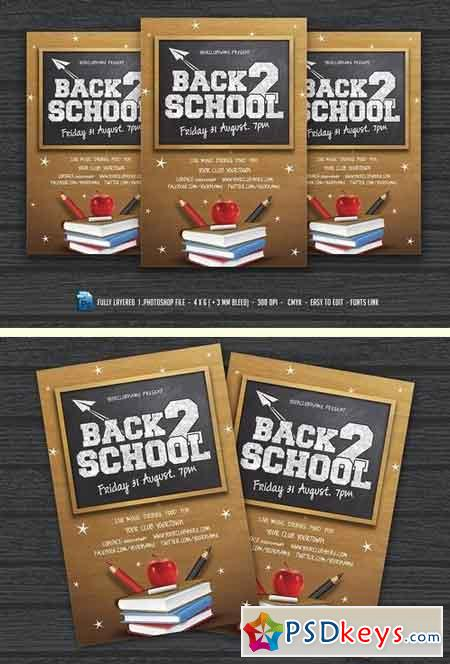 Back 2 School Flyer 1485766
