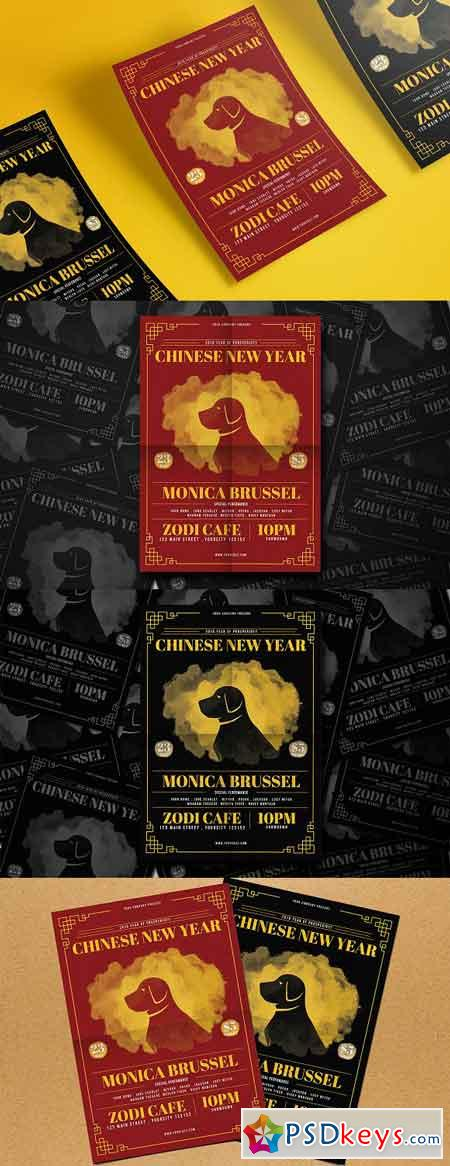 Chinese New Year Flyer 2247608