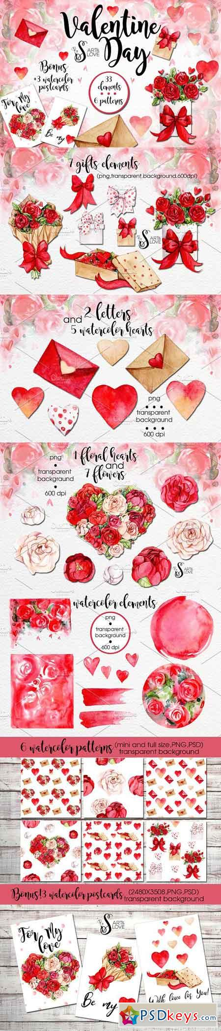 Watercolor Valentine Day 2247779
