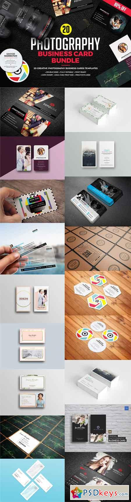 Photography Business Card Bundle 2247611