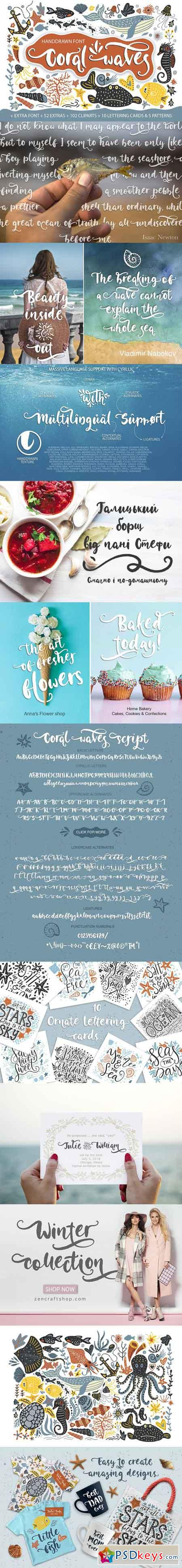 Coral Waves Font and Clip Arts 2131811