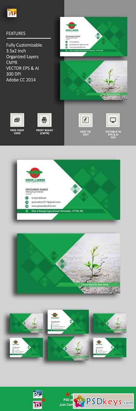 Agricultural Business Card 1498602