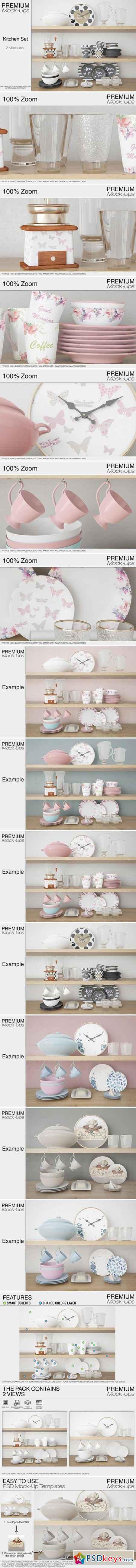 Kitchen Accessories Set 2204402