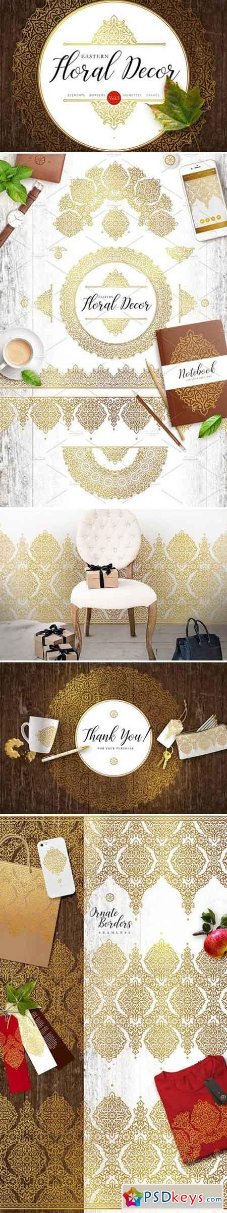 Kit Of Eastern Vector Decor. Vol.3 2171683