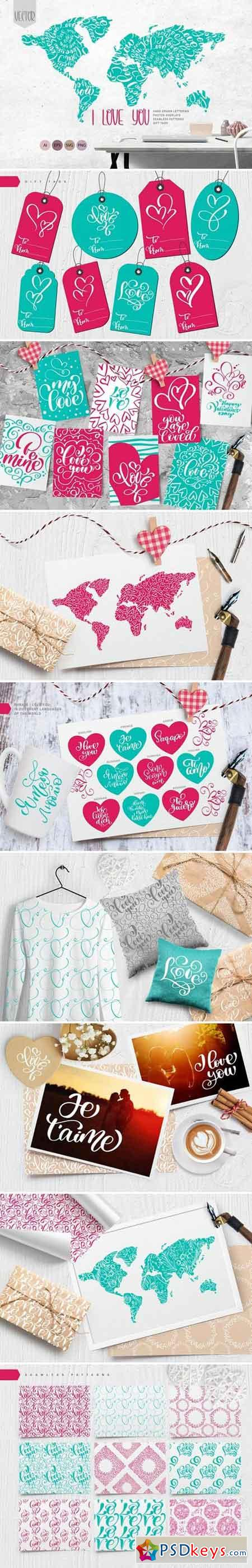 Valentines «I Love You» Vector Cards 2257424