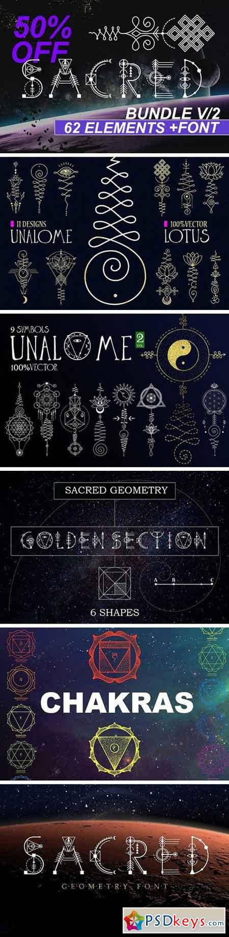 Sacred Bundle v.2 1664180