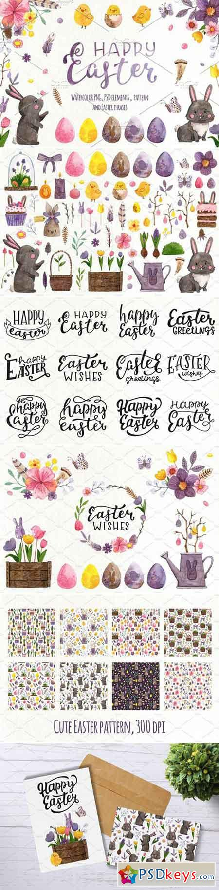 Easter Watercolor set and lettering 2356222