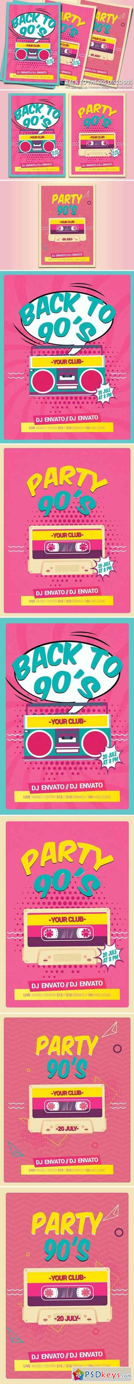 Back To The 90s Disco 90s Poster 2430506