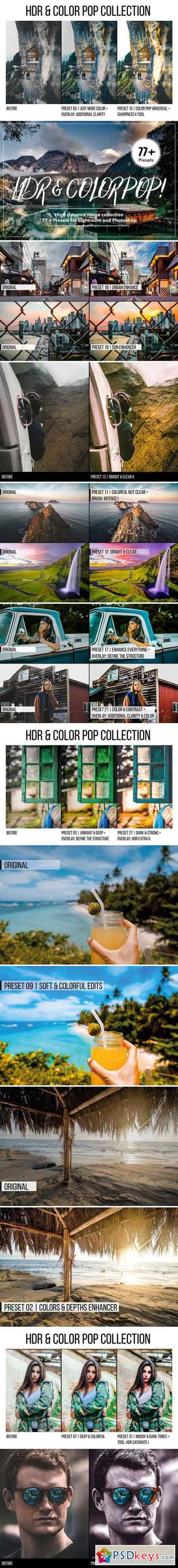 HDR & Color Pop! Lightroom Presets 2429467