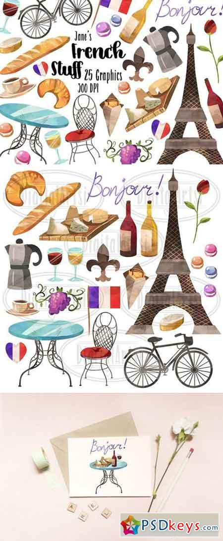 Watercolor French Culture Clipart 2430539