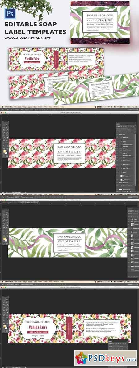 Soap label template id48 2419941 » Free Download Photoshop