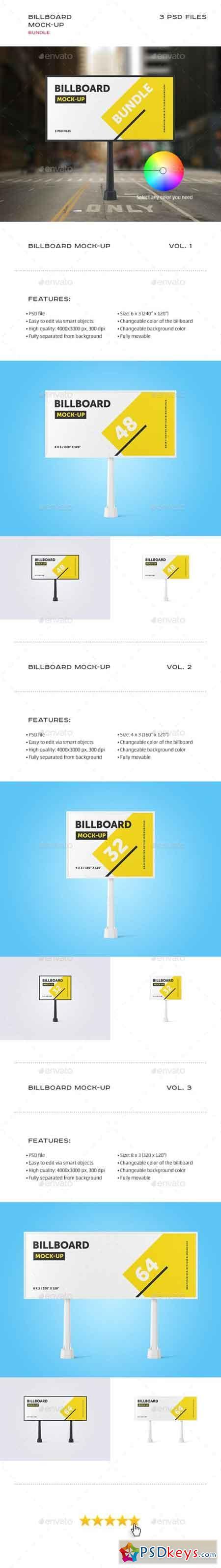 Studio Billboard Mock-up Bundle 19050396