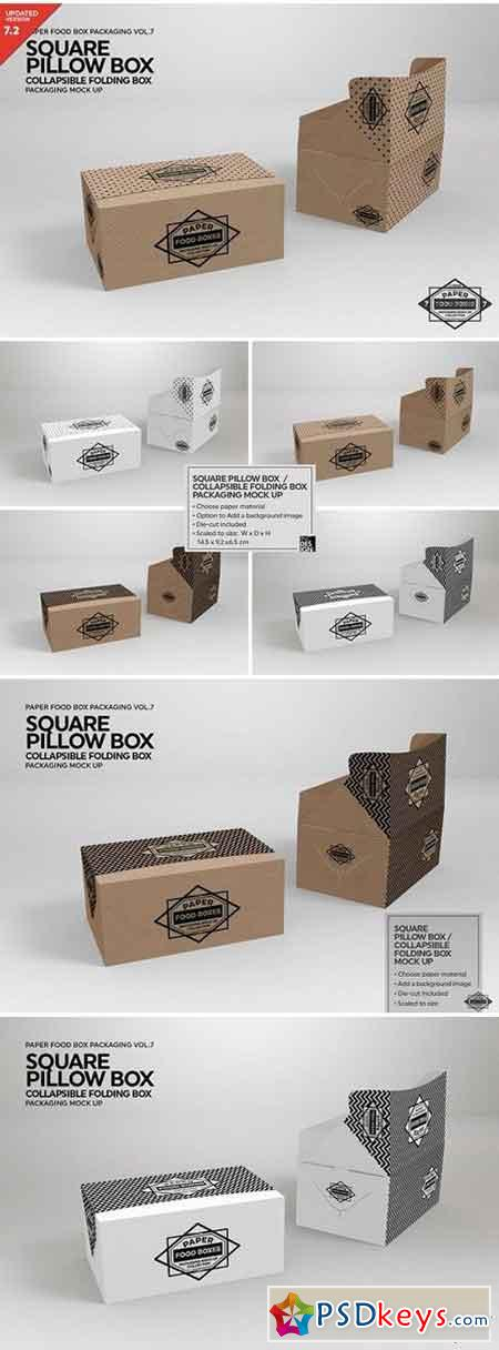 Square Pillow Box Packaging Mockup 2487966