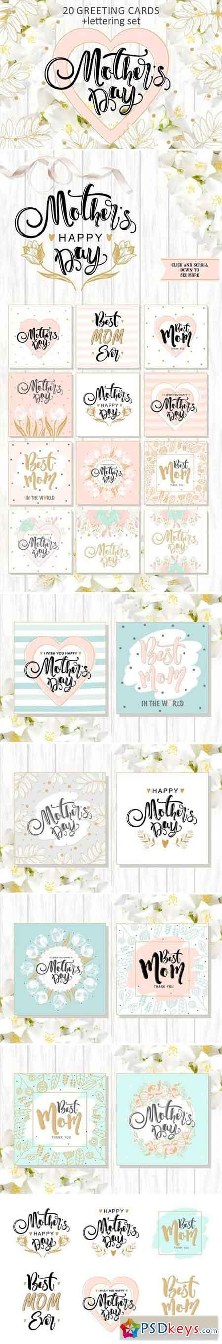 Mother's day gift cards set 2486715