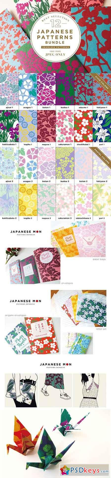 12 BEST JAPANESE PATTERNS BUNDLE 1185524