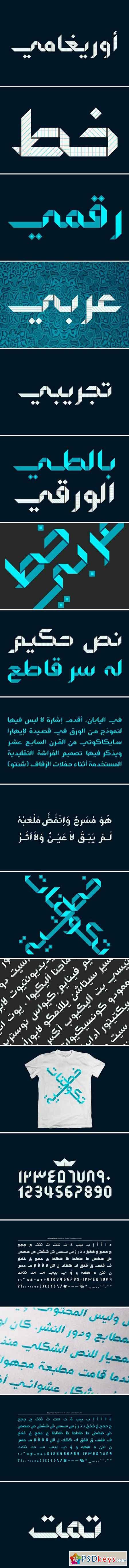 Arabic » Free Download Photoshop Vector Stock image Via Torrent