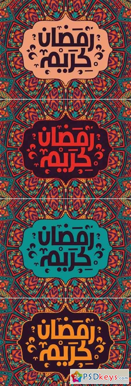 Ramadan Kareem Colorful Backgrounds