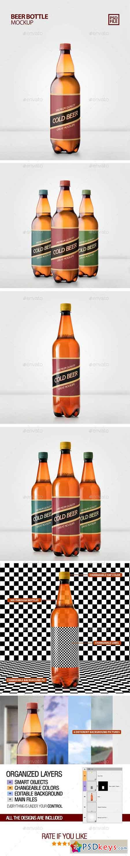 Beer Bottle Mockup 22120721