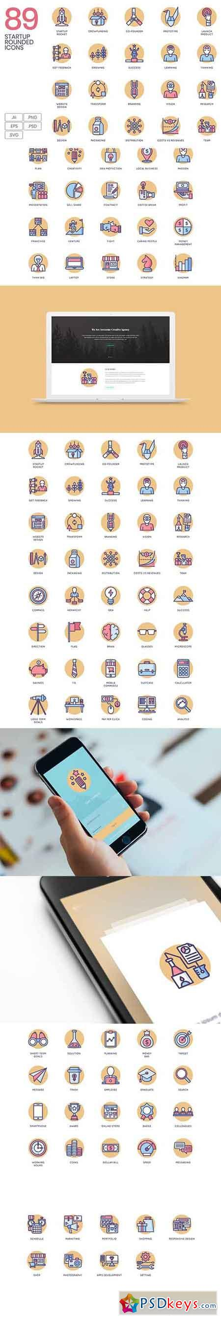 Startup Rounded Flat Icons