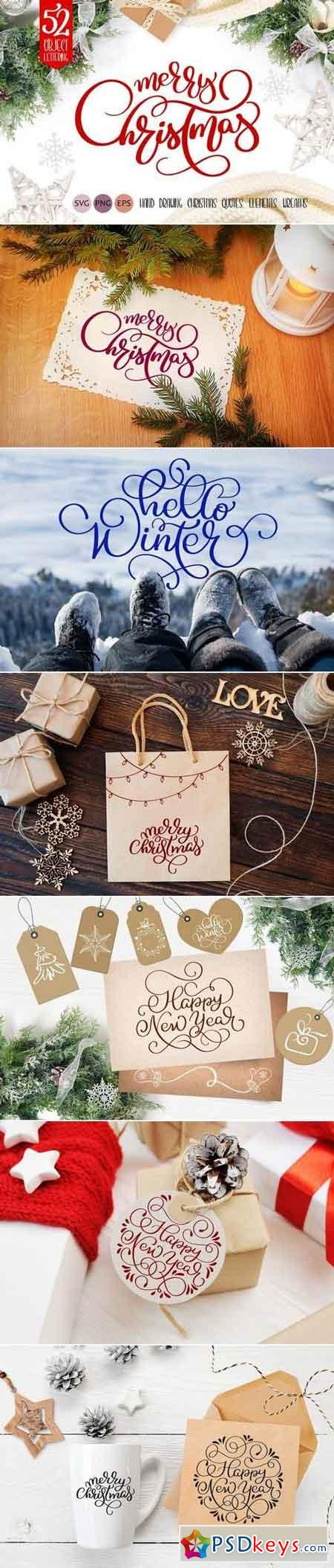 Merry Christmas Quotes and Objects Calligraphy