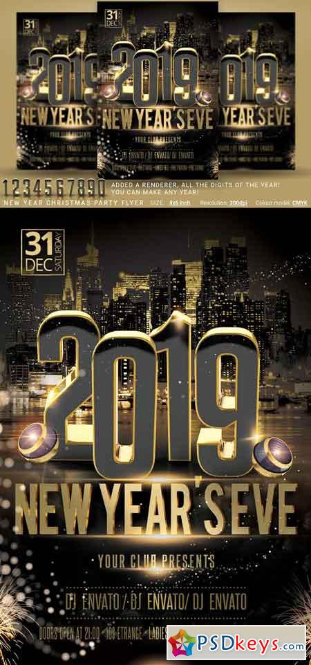 New Year Christmas Party Flyer 2900762
