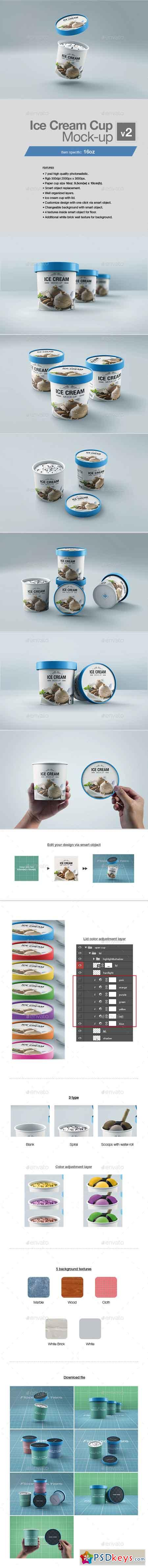 Ice Cream Cup Mock-up v2 22645755