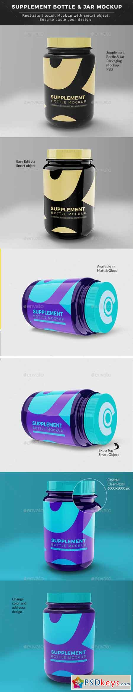 Supplement Bottle or Jar Mockup 22702581