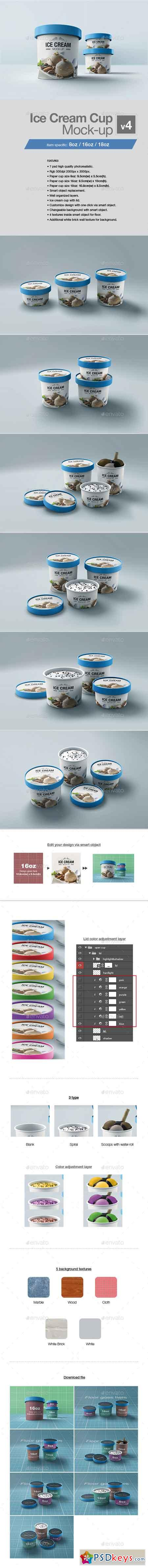 Ice Cream Cup Mock-up v4 22738227