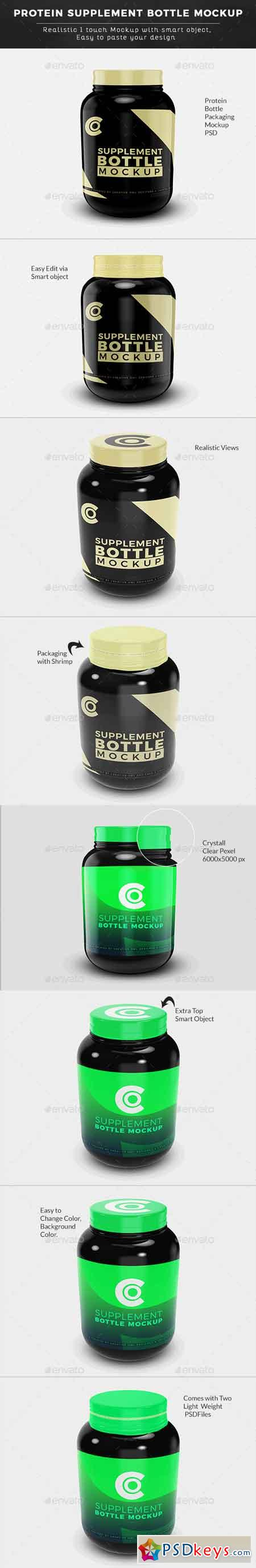 Protein Supplement Bottle Mockup 22710606