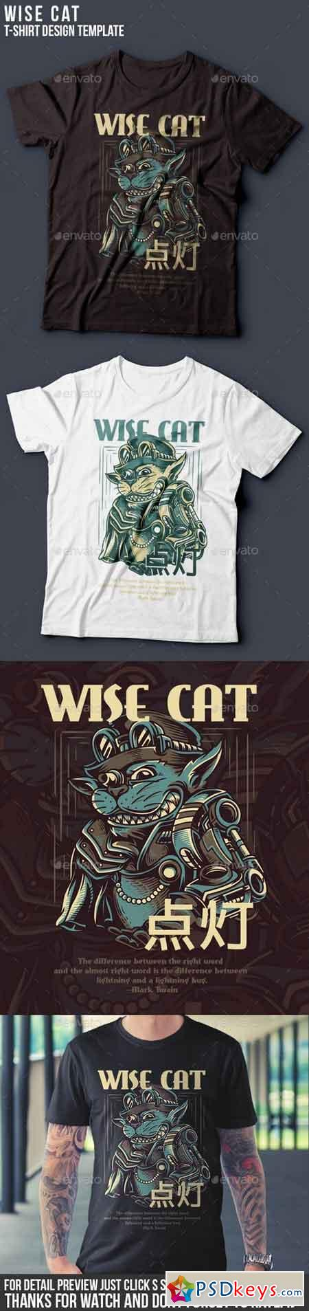 Wise Cat T-Shirt Design 22143150