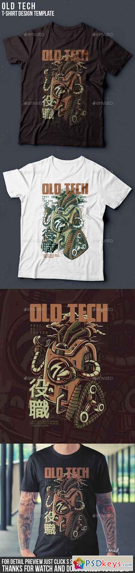 Old Tech T-Shirt Design 22061835