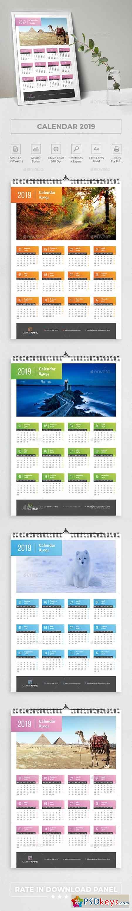 Calendar 2019 22893822