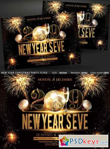 New Year Christmas Party Flyer 3189709