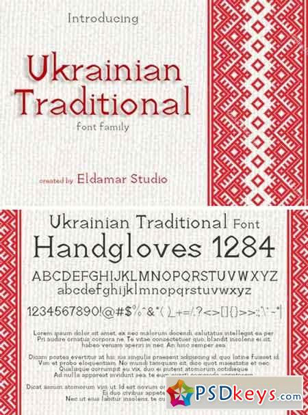 Ukrainian Traditional Font 117662