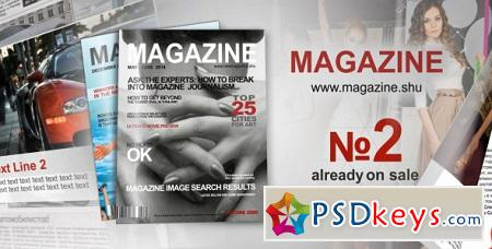 New Magazine N2 7320803 After Effects Template
