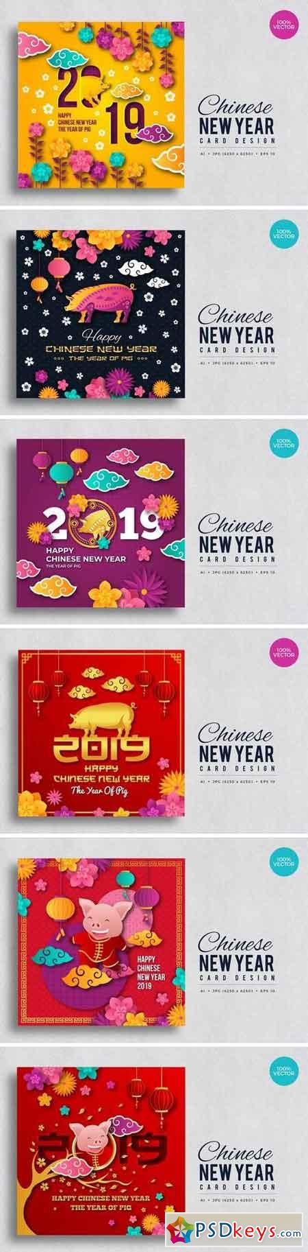 Chinese New Year Vector Card