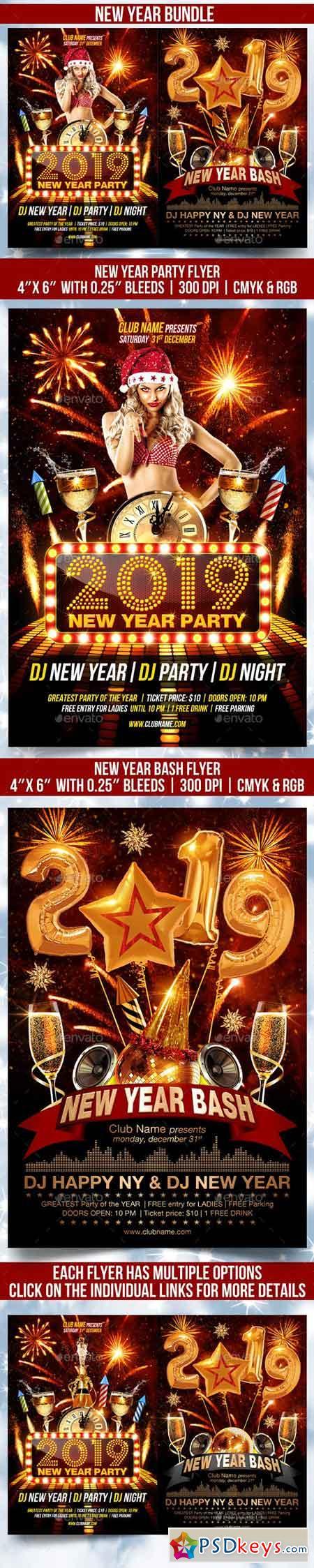New Year Bundle 23052555