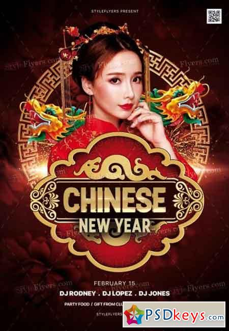 Chinese New Year PSD Flyer Template 7