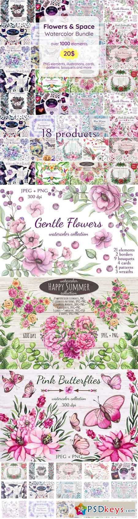 Flowers and Space Watercolor Bundle 3516427